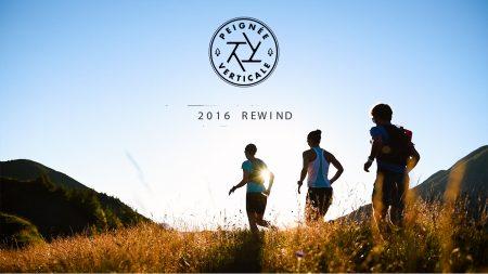 Notre nouveau Showreel : 2016 Rewind